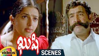Bhumika Fights with his Father Vijayakumar | Kushi Telugu Movie Scenes | Pawan Kalyan | Ali - MANGOVIDEOS