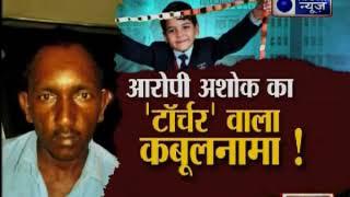 जमानत पर रिहा हुए आरोपी कंडक्टर ने हरियाणा पुलिस पर लगाए सनसनीखेज आरोप: Suno India - ITVNEWSINDIA