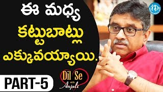 Sunshine Hospitals MD Dr. A V Gurava Reddy  Interview - Part #5|| Business Icons With iDream - IDREAMMOVIES