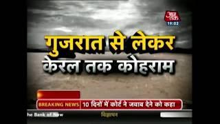 देशभर पर बरपा कुदरत का कहर ! - AAJTAKTV