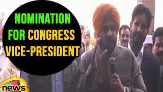 Navjot Singh Sidhu On Rahul Gandhi Nomination For Congress Vice-President | Mango News - MANGONEWS
