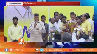 CM Chandrababu Naidu Speech After NMd Farooq And Kidari Sravan Kumar Oath As AP Ministers | iNews - INEWS