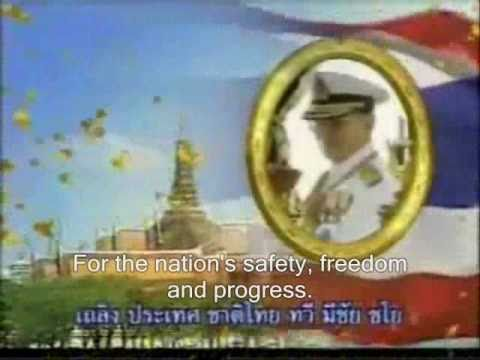 Thai National Anthem with English sub-titles