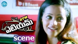 ATM Movie Scenes - Samvrutha Sunil Comedy    Prithviraj     Bhavana - IDREAMMOVIES