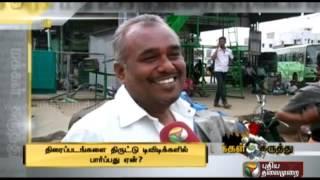 Public Opinion 24-11-2014 Puthiya Thalaimurai TV Show