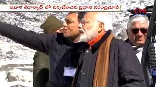 PM Narendra Modi Visits Kedarnath Temple | Diawali | Uttarakhand | CVR NEWS - CVRNEWSOFFICIAL