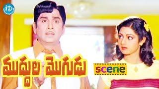 Muddula Mogudu Scenes - ANR Comes To Know That ANR Is The Son Of Madhavayya || ANR, Sridevi - IDREAMMOVIES