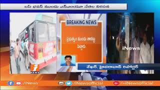 RTC NMU Leaders Protest Against Govt 16 % IR At Bus Bhavan | iNews - INEWS