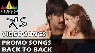 Game Video Songs | Back to Back Promo Songs | Manchu Vishnu, Parvati Melton | Sri Balaji Video - SRIBALAJIMOVIES