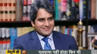 Watch Zee News Exclusive: Sudhir Chaudhary interviews Finance Minister Arun Jaitley - ZEENEWS