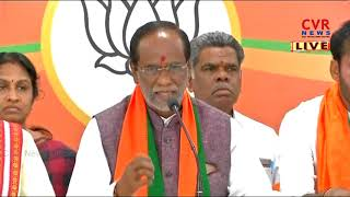 BJP Manifesto Releases |Telangana BJP Chief K. Laxman Announced | Telangana Assembly Polls| CVR NEWS - CVRNEWSOFFICIAL
