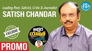 Leading Poet & Journalist Satish Chandra Interview - Promo || Akshara Yathra With Mrunalini #27 - IDREAMMOVIES