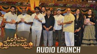 Om Namo Venkatesaya Audio Launch | agarjuna Akkineni, Anushka Shetty, Pragya Jaiswal | TFPC - TFPC