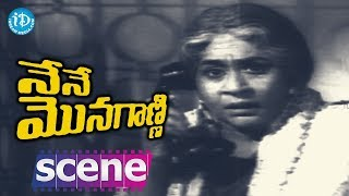 Nene Monaganni Movie Scenes - Ramana Reddy Comedy || NTR || Sheela || Santha Kumari - IDREAMMOVIES