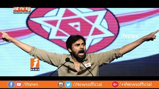 Janasena Chief Pawan Kalyan Bus Yatra For Next Election In AP | Loguttu | iNews - INEWS