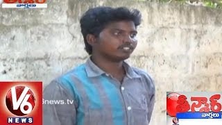Kidney Of A Unemployeed Robbed - Teenmaar News - V6NEWSTELUGU