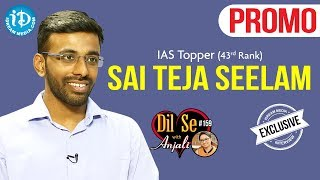 IAS Topper (43rd Rank) Sai Teja Seelam Exclusive Interview - Promo || Dil Se With Anjali #159 - IDREAMMOVIES