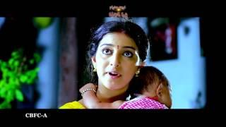 Ardhanaari 20sec promo |  Ardhanaari  teaser - idlebrain.com - IDLEBRAINLIVE