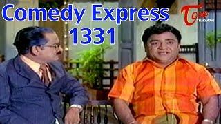 Comedy Express 1331    Back to Back    Telugu Comedy Scenes - TELUGUONE