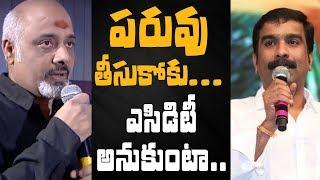War of words between lyricists Ramajogaiah Sastry and Bhaskarabhatla || Indiaglitz Telugu - IGTELUGU
