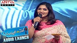 Anchor Jhansi Praises Aditya Music At Subramanyam for Sale Audio Launch || Sai Dharam Tej - ADITYAMUSIC