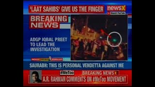 Amritsar train accident: ADGP Railway Iqbal Preet Singh starts investigation along with 4 officers - NEWSXLIVE