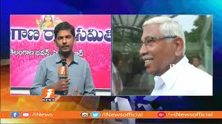 KCR Plans To Defame TDP and Congress Alliance in Telangana Elections | Directs TRS Cadre | iNews - INEWS