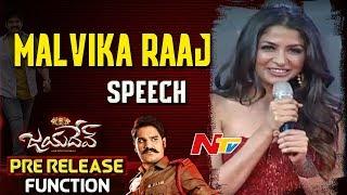 Actress Malvika Raaj Speech @ Jayadev Pre-Release Event || Ganta Ravi - NTVTELUGUHD