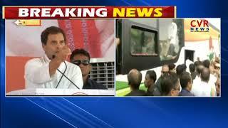 Rahul Gandhi Targets PM Modi Over Rafale Deal In Jaipur Meeting | CVR NEWS - CVRNEWSOFFICIAL