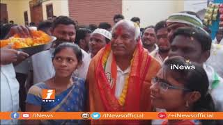 Congress Candidate Rama Rao Patel Election Campaign In Mudhole Consistency | iNews - INEWS