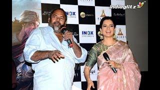 Manikarnika Telugu Trailer Launch   Kangana Ranaut   Vijayendra Prasad - IGTELUGU