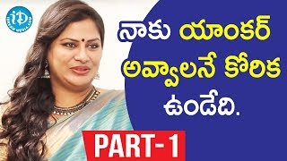 Actress Madhavi Exclusive Interview Part #1 || Soap Stars With Harshini - IDREAMMOVIES