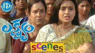 Lakshyam Movie Scenes || Kalyani, Kota Srinivasa Rao Police Station Dharna Scene - IDREAMMOVIES