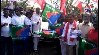 AP Pratyeka Hoda Sadhana Samithi Started Bus Yatra Palasa to Anathapuram for AP Special Status | CVR - CVRNEWSOFFICIAL