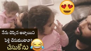 Allu Arjun and his daughter very cute conversation | Allu Arha - IGTELUGU