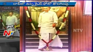 Controversy over YS Rajasekhara Reddy Photo in Assembly | Off The Record