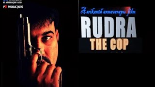 Rudra The Cop || Telugu Short Film || By Srikanth Annavarapu - TELUGUONE