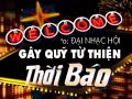 Diep Vu Khong Khong Thay - Nguyen Ngoc Ngan