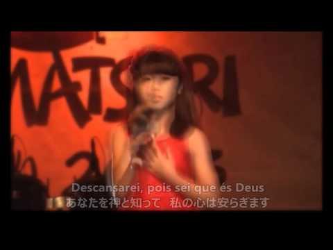 メリッサ・クニヨシ 9歳 Descansarei 日本語歌詞