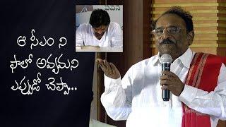 Paruchuri Gopala Krishna Praises Janasena Cheif Pawan kalyan || IndiaGlitz Telugu - IGTELUGU