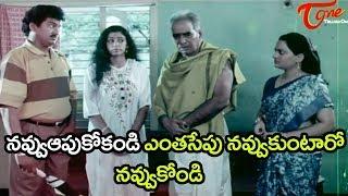 నవ్వు ఆపుకోకండి  పడి పడి నవ్వుకోండి - TeluguOne - TELUGUONE