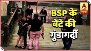 TOP 100: Former BSP MP's son threatens to kill couple in Delhi's 5-star hotel - ABPNEWSTV