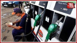 पेट्रोल-डीज़ल में रिकॉर्ड तोड़ आग | स्पेशल रिपोर्ट - AAJTAKTV
