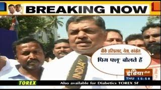 """BJP President Suffering From PIG FLU"", Congress MP BK Mocks Amit Shah's illness - INDIATV"