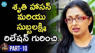 Actress Gautami Exclusive Interview Part #10 || Frankly With TNR || Talking Movies With iDream - IDREAMMOVIES