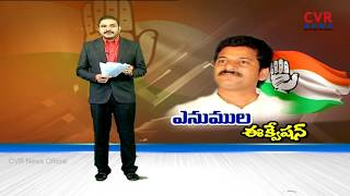 ఎనుముల ఈక్వేషన్ | Revanth Reddy Equation on Telangana Cabinet Expansion | CVR NEWS - CVRNEWSOFFICIAL