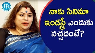 I Am Not Comfortable In Film Industry - Serial Actress Meghana || Soap Stars With Anitha - IDREAMMOVIES