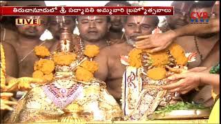 Sri Padmavathi Ammavari Brahmotsavam At Tiruchanoor | CVR News - CVRNEWSOFFICIAL