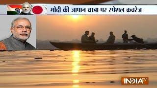 PM Modi wants to develop 'Kashi' on 'Kyoto' model - INDIATV