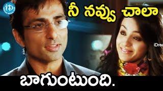 నీ నవ్వు చాలా బాగుంటుంది. - Teen Maar Movie Scenes    Pawan Kalyan ,Trisha. - IDREAMMOVIES